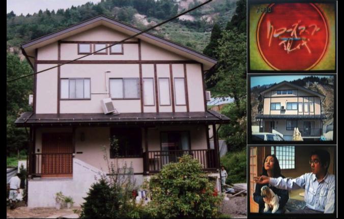 新潟県中越大震災に耐えた夢ハウス