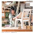 「新潟日報『asshアッシュ(4月11日)』に掲載されました」のサムネイル画像