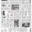 「夢ハウスの沖縄支店モデルハウスが誕生!」のサムネイル画像